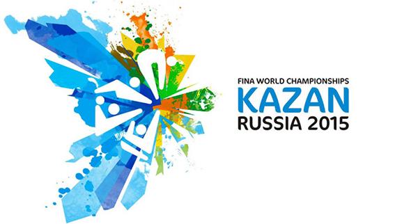 Kazan 2015 logo